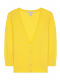 autumn-cashmere-cashmere-cardigan-yellow
