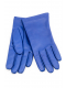 altezzoso-rainbow-gloves-saxe-blue
